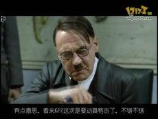 大唐豪侠断招归来 希特勒闻讯当场失控