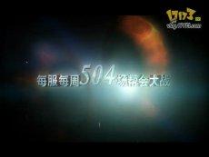 《魔神无双》公测最新战争视频