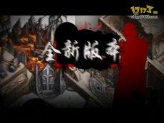 《苍茫世界》6.10开放测试-约战彭城