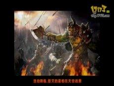 《英雄无敌在线》新资料片东方传奇CG