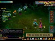 17173新游尝鲜坊:《梦回山海》2011.08.23