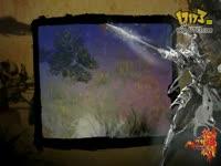 一击连到暴 《刀剑》武尊技能视频首发