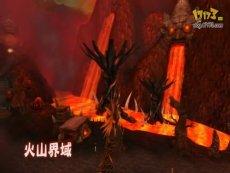 萌谷帝国-火山界域