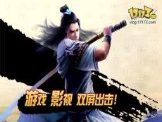 《武林3》大武当7.6上映宣传视频