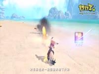 《剑灵》气功师技能—火球术
