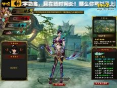 17173新游尝鲜坊:《大唐2》2012.08.19