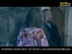 游戏新体位3:游戏人妖必修课20120908