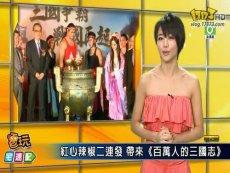 红心辣椒二连发带来《百万人的三国志》