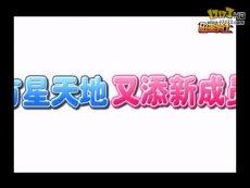 电视广告17173独家首次曝光