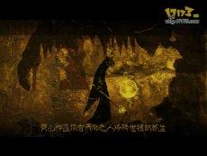 《大荒传奇》官网展示视频
