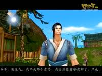 《天龙娱乐818》第十二期:屌丝李二牛的逆袭人生