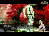 QQ炫舞-无语舞团宣传视频
