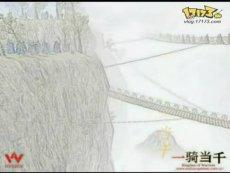 天国Ж王朝 进驻 一骑当千宣传视频