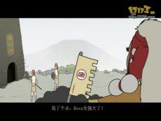 7大门派动画