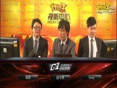 【G1亚洲八强】LGD.cn vs LGD.int_1