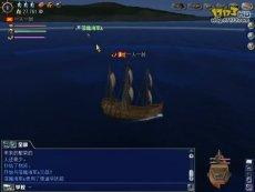 《大航海时代OL》海战演示
