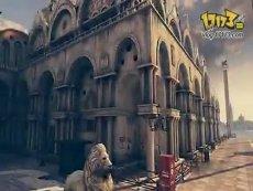 Modern Combat 5 - E3 Trailer