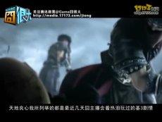 Game囧很大39:拔屌无情黑网吧 剑网三鬼畜搞乱伦吃人肉剧情 20130621