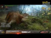 17173新游尝鲜坊《怪物猎人ol》试玩2013.06.30