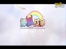 《彩虹岛》资料片神魔战争CG正式版
