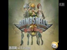 精彩短片 弹壳:地狱佳丽 BOMBSHELLS:HELL'S BELLES - 手机游戏 - 微游网