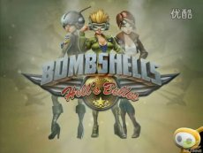 弹壳:地狱佳丽 BOMBSHELLS HELL'S BELLES-Android 最新片段