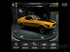 【iPhone】《速度与激情6》—电玩海域Gamerlol-电玩HIGH 最新
