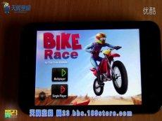 摩托车表演赛-阿鑫测试