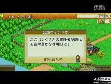 冒险迷宫村(七喜安卓网)游戏试玩-Android 短片