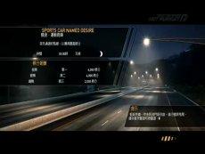 最新视频 极品飞车14热力追踪3 金牌 演示 保时捷 竞速模式-保时捷