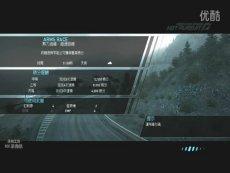 Mercedes-Benz梅赛德斯奔驰制作极品飞车14热力追踪-游戏 视频
