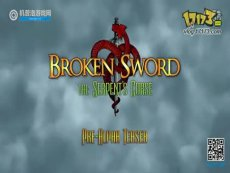 Broken Sword -- the Serpents Curse Alpha Teaser Trailer