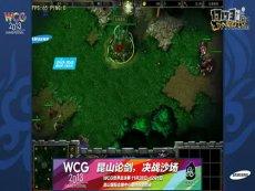 三星WCG2013中国区总决赛 War3 8进4 Fly vs EleGaNt(1)