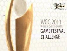 三星WCG2013中国区总决赛 英雄联盟 OMG  vs WE 2