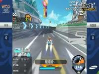 三星WCG2013中国区总决赛 QQ飞车 女子个人竞速冠军战 朱玲 vs 程媛媛