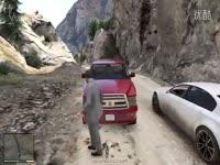 GTA5 邪教任务 五款车辆搜集视频-GTA5 最新视频
