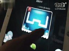 保卫萝卜 CairotFantasy 试玩视频-频道:将游戏进行到底