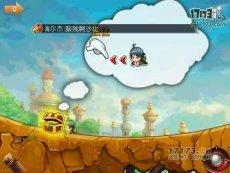 经典回合制手机游戏《弹弹岛战纪》 试玩视频【17173.cn】