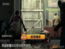 【乐在当乐】安卓游戏视频播报(2013年10月下)-视频解说 最热视频