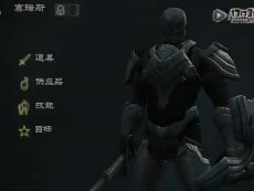 《无尽之剑3》轻武器战斗演示视频