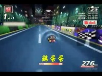 鸡蛋蛋-WKC狮城狂飙S2-1分54秒93-金棉花改
