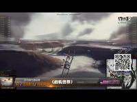 17173新游尝鲜坊《战机世界》2014.2.17
