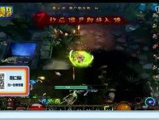 [游戏进行时]20140224轩轩 雨忱《龙魂传说》