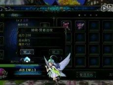 《神之刃》游戏基本系统介绍之一