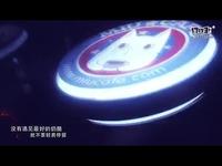 第五届G1皮酒鼠涛VCR《因为看见,所以来到》