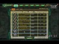 轩辕剑6 全剧情娱乐解说 第二十二集 凤天凌效命