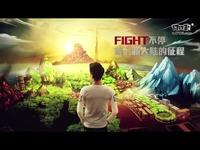 UP2014腾讯游戏《DNF》宣传片