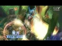 《幻想神域》职业演示-双刀