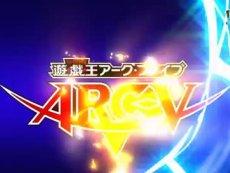游戏王ARC-V 007