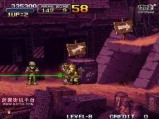 《合金弹头X》8难单打一命速通21分58秒游聚实战